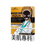 image of SEXYLOOK 美肌專科黑面膜(4入/盒) 修護  Sexylook Medibeauty Black Mask(4pcs/box) Repairing