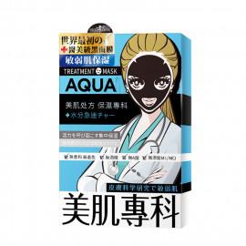 image of SEXYLOOK 美肌專科黑面膜(4入/盒) 保濕  Sexylook Medibeauty Black Mask (4pcs/box)Moisturizing