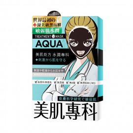 image of SEXYLOOK 美肌專科黑面膜(4入/盒) 水潤   Sexylook Medibeauty Black Mask (4pcs/box) Hydrating