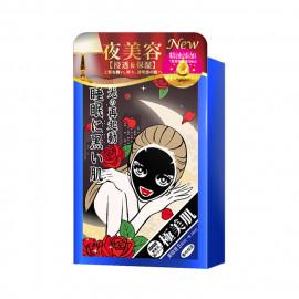 image of SEXYLOOK 夜奇蹟精油面膜(5入/盒) 保濕  Sexylook Aroma Mask (5pcs/box) Moisturizing