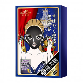 image of SEXYLOOK活顏水亮美容雙耳掛黑面膜(5片/盒)  Sexylook Brightening DuoLifting Black Night Mask(5pcs/box)