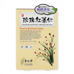 LoveMore 豐台灣 面膜 28mLX5/盒 綠豆甘草淨妍  LOVEMORE MUNG BEANS AND LICORICE PURIFYING MASK 28mLX5/box