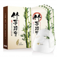 image of LoveMore 豐台灣 面膜 28mLX5/盒 孟宗竹水潤 LOVEMORE - Bamboo Liquid Moisturizing Mask 28mLX5/box