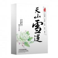 image of LoveMore 豐台灣 天絲面膜5入/盒 天山雪蓮細緻  Lovemore Snow Lotus Silk Mask 5pcs/box