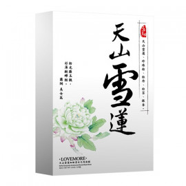 image of LoveMore 豐台灣 天絲面膜5入/盒 天山雪蓮細緻  Lovemore Snow Lotus Silk Mask 5pcs/box