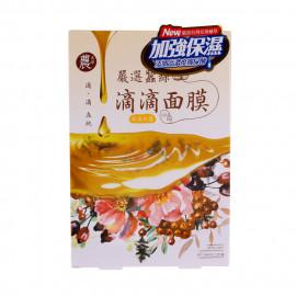 image of LOVEMORE豐台灣 純露滴滴面膜 5入/盒 保濕  Lovemore Calendula Hydrosol Pure Dew Moisturizing Silk Facial Mask 5pcs/box