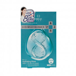 image of MIRAE 未來美 EX8分鐘PLUS升級面膜(4片/盒) 水潤   MIRAE EX8 Minutes Hydrating Mask (4pcs/box)
