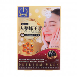 image of 思高 水晶珍珠隱形面膜 6片 人蔘蜂王漿6片  Siegal Beauty Renjia Royal Jelly Crystal Pearl Invisible Mask 6pcs