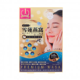 image of 思高 水晶珍珠隱形面膜 6片 雪蓮燕窩6片  Siegal Beuaty Snow Lotus Bird's Nest Crystal Pearl Invisible Mask 6pcs