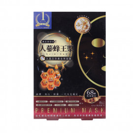 image of 思高 水晶珍珠黃金黑面膜 6片 人蔘蜂王漿6片  Siegal Beauty Renjia Royal Jelly Crystal Pearl Gold Black Mask 6pcs