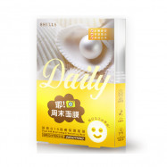 image of SHILLS水鑰之肌生活面膜系列 周末珍珠Q10  SHILLS Pear Q10 Brightening & Smoothing Mask