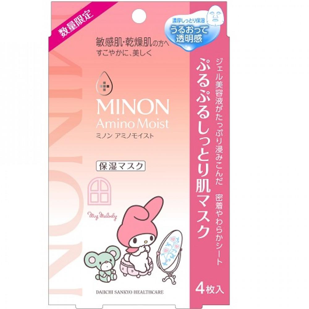 日本 MINON 美樂蒂保濕面膜 限定聯名款(4枚入)  Japan MINON AMINO MOIST Moist Essential Mask 4 sheets