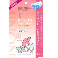 image of 日本 MINON 美樂蒂保濕面膜 限定聯名款(4枚入)  Japan MINON AMINO MOIST Moist Essential Mask 4 sheets