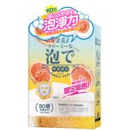 image of SEXYLOOK 啤酒酵母泡泡面膜(3片/盒) 淨白  SEXYLOOK Grapefruit Beer Brightening Bubble Facial Mask (3pcs/box)