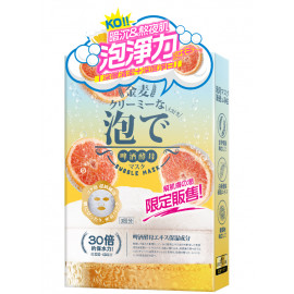image of SEXYLOOK 啤酒酵母泡泡面膜(3片/盒) 淨白  SEXYLOOK Grapefruit Beer Brightening Bubble Facial Mask (3pcs/box)