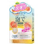 SEXYLOOK 啤酒酵母泡泡面膜(3片/盒) 保濕  SEXYLOOK Grapefruit Beer Moisturizing Bubble Facial Mask (3pcs/box)