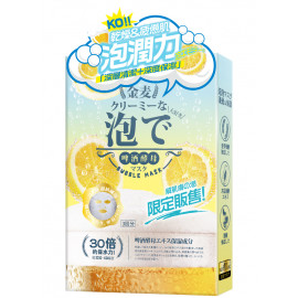 image of SEXYLOOK 啤酒酵母泡泡面膜(3片/盒) 保濕  SEXYLOOK Grapefruit Beer Moisturizing Bubble Facial Mask (3pcs/box)