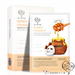 我的心機 蜂蜜面膜(盒裝8入) MY SCHEMING HONEY VITAMIN B HYDRATING Moisturizing Facial Mask (8pcs/box)