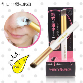 image of HANAKA 花戀肌 粉刺清潔溜溜刷  HANAKA Pores Cleansing Brush
