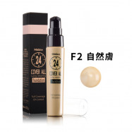 image of 泰國 Mistine 24小時粉底液 F2 (自然膚色)   Thailand Mistine Foundation 24 Cover All Full Coverage Oil Control Spf15 Medium Skin F2