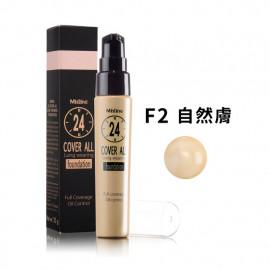 image of 泰國 Mistine 24小時粉底液 F2 (自然膚色)   Thailand Mistine Foundation 24 Cover All Full Coverage Oil Control Spf15 Medium Skin F2