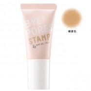 image of Za 毛孔 BYE2拍拍粉底裸麥色23g  Shiseido Za Bye2 Pores Stamp SPF 20+ / PA++ 23g HEATLTHY