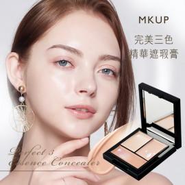 image of MKUP 美咖 完美三色精華遮瑕膏 1.8g╳3/盒   MKUP Perfect 3 Essence Concealer 1.8g╳3/box