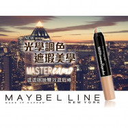 image of MAYBELLINE 媚比琳 遮遮眼臉雙效遮瑕棒   MAYBELLINE NEW YORK MASTER CAMOUFLAGE DUO PEACH  2.4 g