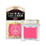 日本 SHISEIDO 資生堂 MAJOLICA MAJORCA 戀愛魔鏡 凝光寶石 1.5g #.PK410  Japan Shiseido Majolica Majorca melty Gem 1.5g #.PK410