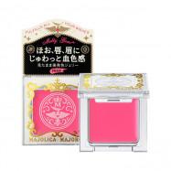 image of 日本 SHISEIDO 資生堂 MAJOLICA MAJORCA 戀愛魔鏡 凝光寶石 1.5g #.PK410  Japan Shiseido Majolica Majorca melty Gem 1.5g #.PK410