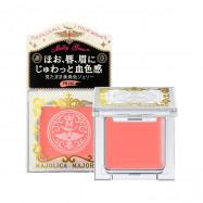 image of 日本 SHISEIDO 資生堂 MAJOLICA MAJORCA 戀愛魔鏡 凝光寶石 1.5g #.PK210    Japan Shiseido Majolica Majorca melty Gem  1.5g #.PK210