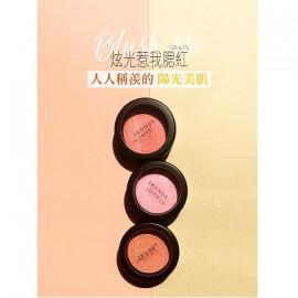 image of 韓國 IKONUS 炫光惹我腮紅 #2 Orange  Korea IKONUS Blush Me Blusher #2 Orange