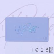 image of 1028 自我組藝拼妝裸盤 精巧版(紫藤) 此為外盒不含內容物  1028 - DIY Mini Artist Palette Blue