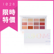 image of 1028 眼癮狂12色眼彩盤 限量版  [1028 VISUAL THERAPY] Crush On Me 12 Shades Eyeshadow Palette