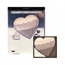 image of 日本 SHISEIDO 資生堂 INTEGRATE 裸光深眸眼影盒 3.3g #.GY855  Japan Shiseido INTEGRATE Nudy Grada Gradation Eyes Eye Shadow Powder 3.3g  #.GY855
