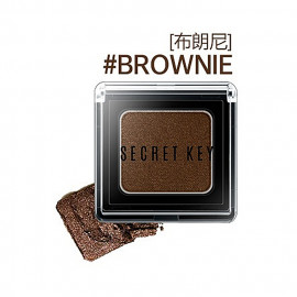 image of 韓國 Secret key 持久絲滑單色眼影 2.5g #.布朗尼  Korea Secret key Fitting Forever Single eyeshadow 2.5g #.Brownie