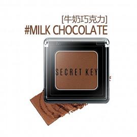 image of 韓國 Secret key 持久絲滑單色眼影 2.5g #.牛奶巧克力  Korea Secret key Fitting Forever Single eyeshadow 2.5g #.Milk Chocolate