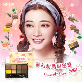 image of MKUP 美咖 夢幻甜點眼影盤八色 11.5g   MKUP Dessert Love Affair Eyeshadow Palette 11.5g