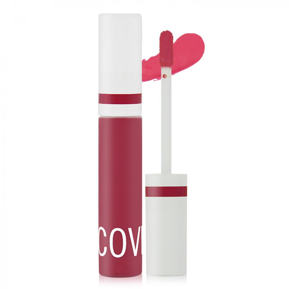 韓國 Aritaum lip cover color tint 染色霧面唇釉 8g #.09   Korea Aritaum lip cover color tint  8g #.09
