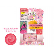 image of 日本 KOSE 高絲 薔薇蜜語潤彩唇凍 14g #.優雅粉   Japan KOSE Rose Of Heaven Lip Balm 14g #.Clear Red