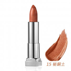 image of MAYBELLINE 媚比琳 極綻色金屬霧光唇膏15秘銅土 3.9g  MAYBELLINE New York Color Sensational Matte Metallic Lipstick 3.9g #15 Copper Spark
