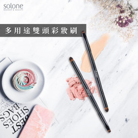 image of Solone 多用途雙頭彩妝刷   Solone Makeup & Beauty  Cosmetic Brush