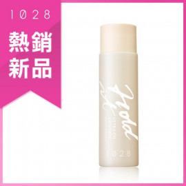 image of 1028 Hold it! 油不來了定妝噴霧  1028 Hold it! Makeup Toner