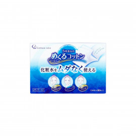 image of 日本 Cotton labo 5層超薄型化妝棉 80枚  Japan Cotton Labo  5-Layer Cotton Puff Facial Cosmetic Pads 80 Sheet