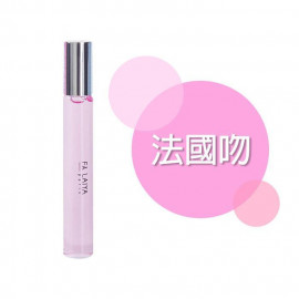 image of Fa Laiya 法來雅 會說話的香水 10mL #.法國吻   Fa Laiya Paris Whitening Fragrance 10mL #.France Kiss