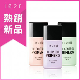 image of 1028 超控油 透亮飾底乳EX版 25ml  1028 VISUAL THERAPY Oil Control Primer EX 25ml
