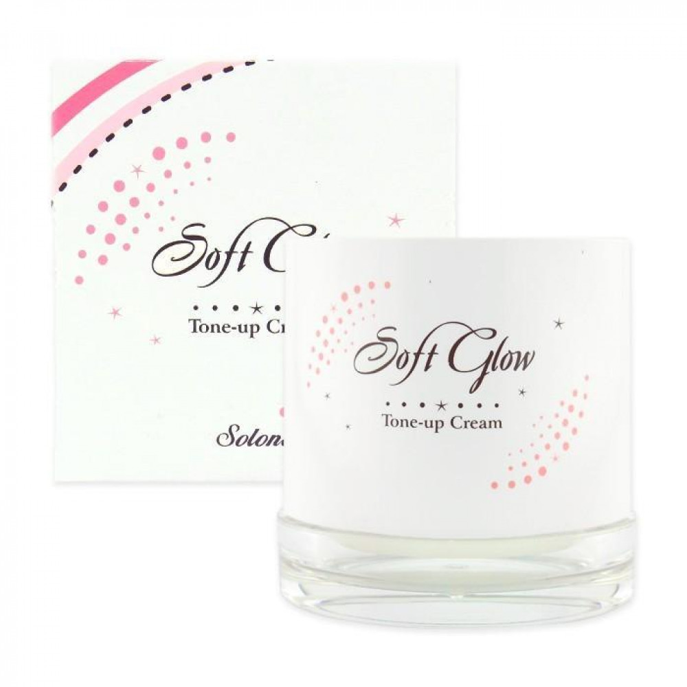 Solone 素顏美肌霜 50ml  Solone Soft Glow Tone-up Cream 50ml