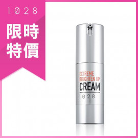 image of 1028 一秒瞬白素顏霜 30g   1028 VISUAL THERAPY Extreme Brighten Up Cream 30g