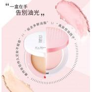 image of L'EGERE 蘭吉兒 玩鎂光蜜粉餅 13.5g 自然裸肌/提亮柔焦 兩款可選  L'EGERE Blur & Glow Powder Pact