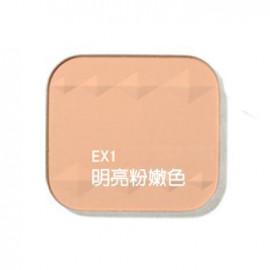 image of 日本 CEZANNE 絲漾高粉餅藍盒升級版 SPF23 11g # 661  Japan  CEZANNE Face Powder SPF23  11g # 661